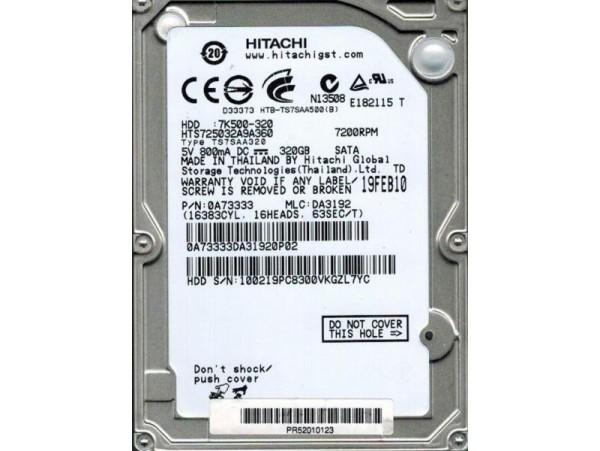 "Hitachi Travelstar HDD 320G 7200 RPM 8MB SATA2 7K500-320 2.5"" Laptop Hard Drive"