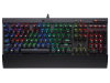 Corsair K70 RGB RAPIDFIRE Mechanical Gaming Keyboard Cherry MX Speed USB WIRED